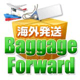 Baggage Forward