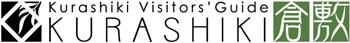 Website of sightseeing in Kurashiki