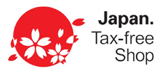 Tax free shop | 免税店