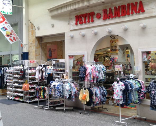 The Petit Bambina Kurashiki Shop In Japan Japanese Brand