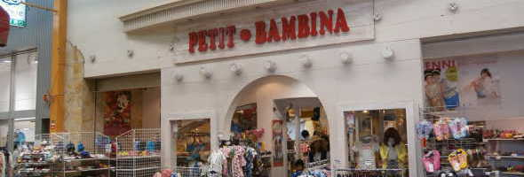 The PETIT BAMBINA Kurashiki Shop in Japan