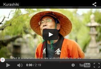 About Kurashiki Videos