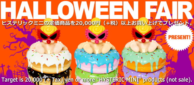 HYSTERIC MINI饰品盒子