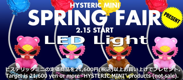 HYSTERIC MINI LED Light Stand