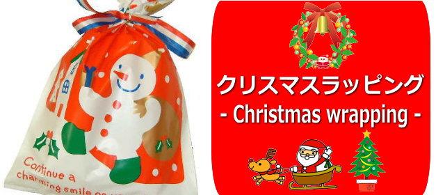 크리스마스 포장