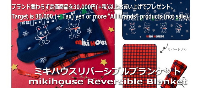 mikihouse New Novelty
