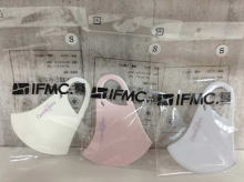 (For Summer) Washable IFMC Mouth mask