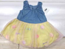Tulle Switching Balloon Sleeveless dress